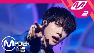 [MPD직캠] 김동한 직캠 'SUNSET' (Kim Dong Han FanCam) | @MCOUNTDOWN_2018.6.21