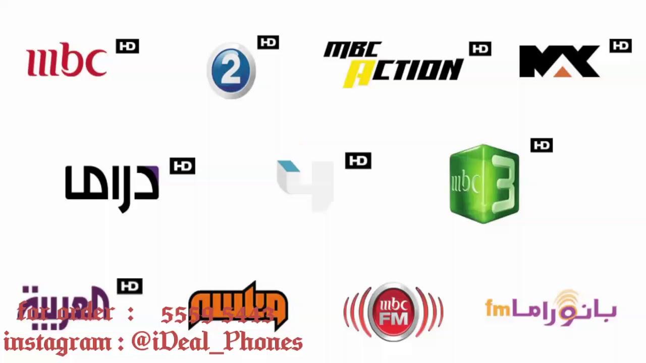 mk iptv mk pro mkpro mk world how to download mk new update