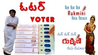 VOTERS | Webisode | Rukmini Rusa-Rusalu | SEVENTH HILL ENTERTAINMENT| ROLLING REELS ENTERTAINMENT