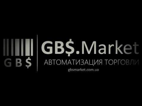 Добавление товара + калькуляция. Программа для автоматизации торговли GBS.Market