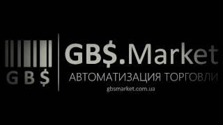Додавання товару + калькуляція. Програма для автоматизації торгівлі GBS.Market