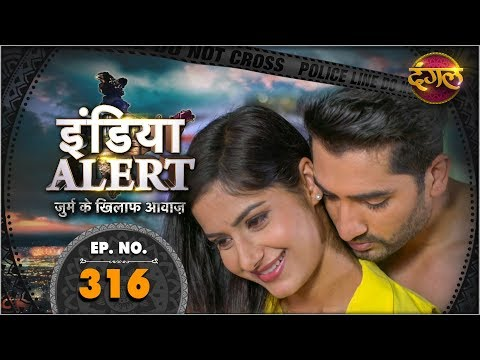India Alert | Episode 316 | Karma ( कर्मा ) | Dangal TV Channel
