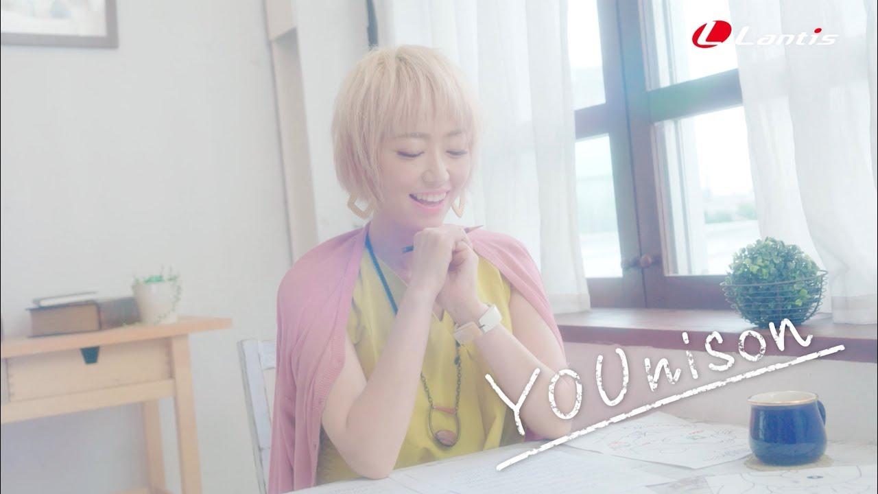 橋本みゆき「YOUnison」Music Video (Full Ver.) - YouTube