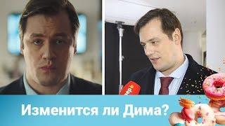 ИП Пирогова: муж, которого ненавидят