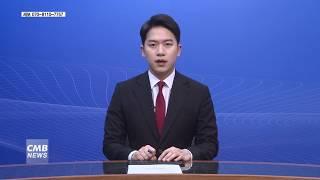 [광주뉴스][리포트] 광주 전통시장, 장애인 편의시설 …