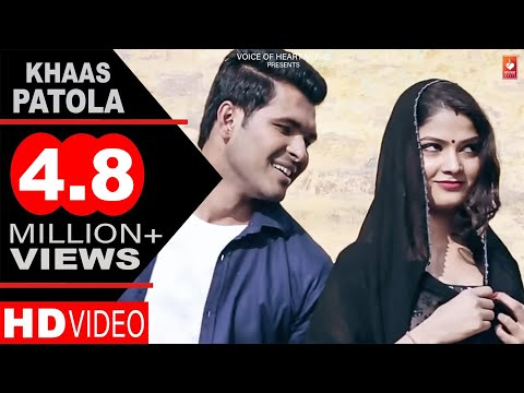 Khaas Patola | New Most Popular Haryanvi Songs 2018 | Vaibhav Panchal, Bhawna, Mohit Panchal | VOHM