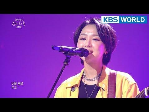 Kim Bokyung - Night Cherry Blossom I 김보경 - 밤벚꽃 [Yu Huiyeol's Sketchbook/2018.04.28]