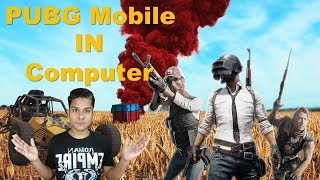 How To Play PUBG Mobile On PC, Computer or Laptop | pubg mobile computer me kaise khele | pubg tips