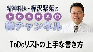(1)樺沢紫苑の新刊『ムダにならない勉強法』(サンマーク出版) http://a...