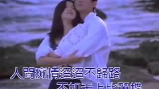 吴奇隆 Nicky Wu   双飞
