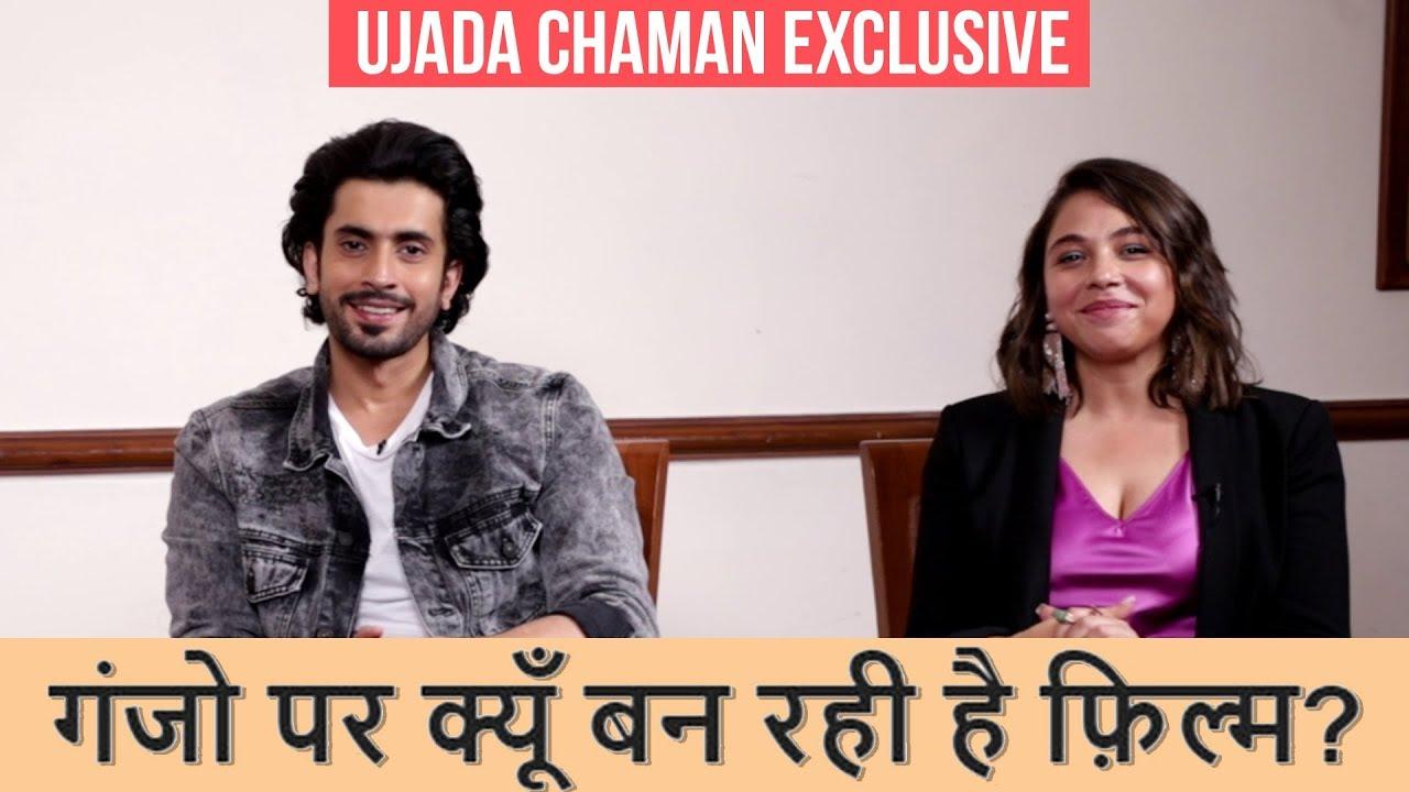 Download Ujda Chaman Movie Cast ने मनाया सफलता का जश्न   Sunny Singh   Abhishek Pathak   Exclusive Interview