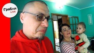 Наш новый дом в  станице Динская / Семейные Влоги /Переезд в Краснодарский край