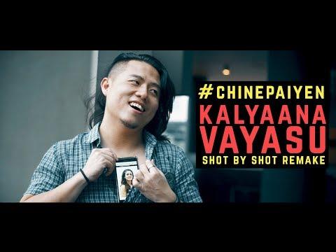 Kalyaana Vayasu #Chinepaiyen Remake | Kolamaavu Kokila (CoCo) | Nayanthara | Anirudh Ravichander