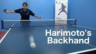 Harimoto's Backhand | Table Tennis | PingSkills