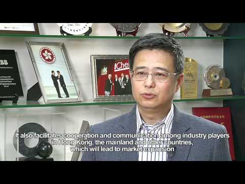 Green Trend: Hong Kong Environment Industry