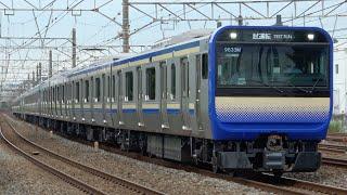 【15両編成試運転開始】E235系クラF-01+J-01編成 東海道貨物線試運転 2020.9.1
