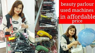 Baixar beauty parlour used machines in affordable price (information video)