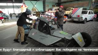 Багги в Днепропетровске