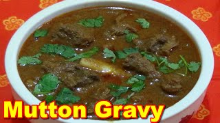 Mutton Kulambu/Gravy Recipe in Tamil | மட்டன் குழம்பு