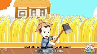 Video Cerita Anak Mandarin - Berdiri di sisi Tungggul Menunggu Kelinci 守株待兔 download MP3, 3GP, MP4, WEBM, AVI, FLV September 2018