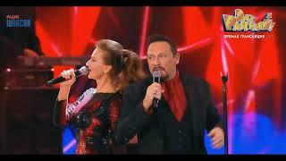 Елена Север и Стас Михайлов - Не зови, не слышу (Ээхх, Разгуляй!)