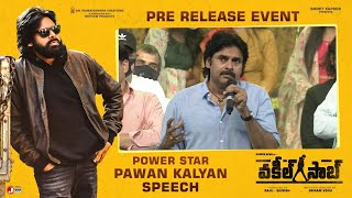 Power Star Pawan Kalyan Powerful Speech - Vakeel Saab Pre Release Event Image