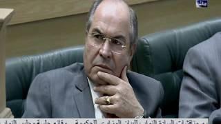 كلمة جريئة ونارية من محمد نوح القضاة في جلسة مناقشة البيان الوزاري للحكومة