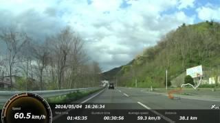 【車載】東北道・高舘PA→下北道・野辺地北IC→道の駅・よこはま【GPS表示】