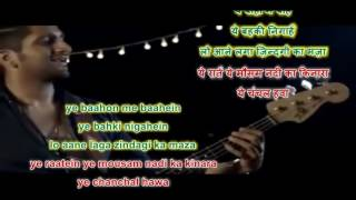 Ye raatein ye mausam-Karaoke with Female aalap space,HD sound,scrolling Lyrics Eng & हिंदी