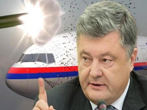 Сенсация на украинском