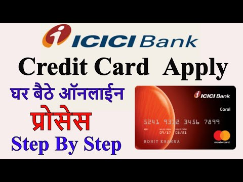 Icici Bank Credit Card Apply Online Live Process