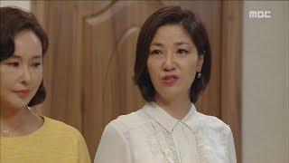 Video [Bad Thief Good Thief] 도둑놈 도둑님-Seo Yisook talks Rough words to Seo Juhyeon 20170528 download MP3, 3GP, MP4, WEBM, AVI, FLV Desember 2017