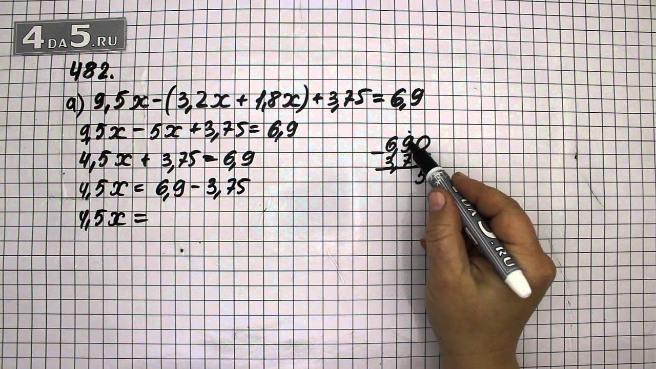 Математики года с класса 2018 решебник 6