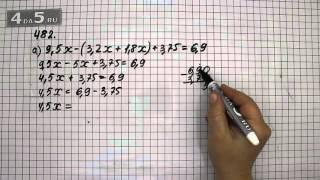 Упражнение 482. Вариант А. Математика 6 класс Виленкин Н.Я.
