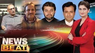 Hukumat Ko Parishani Kis Se Hai   News Beat   SAMAA TV   Paras Jahanzeb   13 Nov 2016