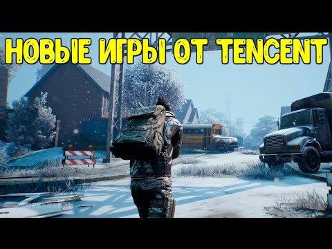 Code: Live, Ace Force и The Outcast от Tencent