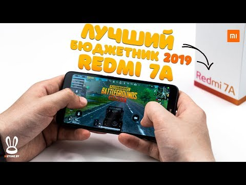 ⛔️ Обзор Redmi 7A - PUBG и Google Камера за 150$