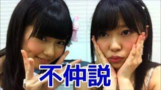 島崎は2015年、喘息や火傷などを 理由に半年以上にわたり AKB48としての...