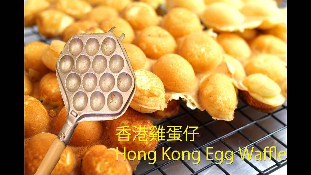 ... Hong Kong Style Egg Waffle Recipe - YouTube
