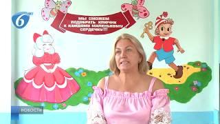 Воспитанники ЦСРДИ г. Горловки отправились в санаторий «Вешенский» Ростовской области