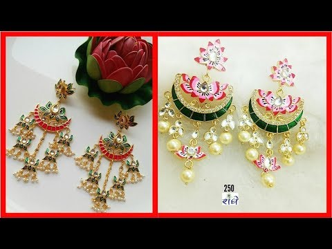 Fashionable Earrings Jewellery Designs For Wedding Receptions