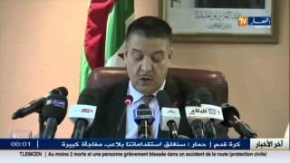 وزير الصحة ينهي مهام رئيس مصلحة الأمراض التنفسية بمستشفي مصطفى باشا