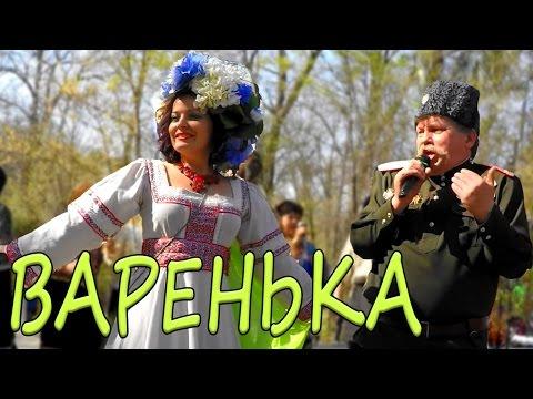 Группа ТиК перевела на украинский русские новогодние песни - «Мужской клуб» на ICTV