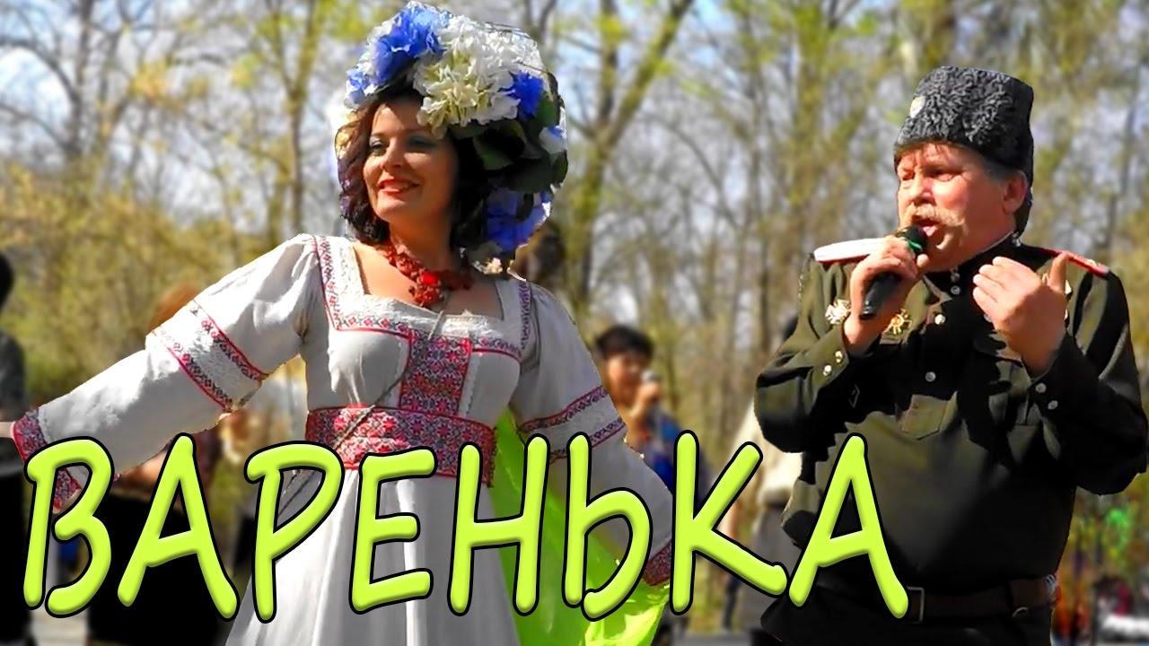 Самая популярная русская песня в ночных клубах тусовки москва ночные клубы