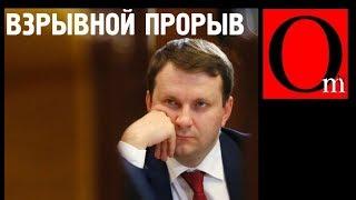Величие отменяется! Экономика России снова ищет дно
