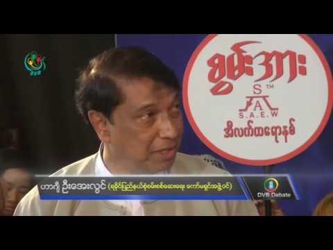 DVB Debate: How reach reconciliation in Rakhine? (Part B)