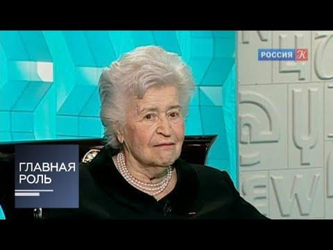 Главная роль.  Ирина Антонова. Эфир от 04.12.2013