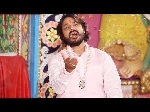 Tu Lele Bhaiya Selfie | तू लेले भैया सेल्फ़ी | Pappu Sharma | Rangeela Sanwariya | Khatu Shyam Bhajan