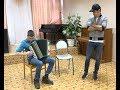 Пётр Дранга провёл мастер класс в Детской школе искусств г  Вятские Поляны