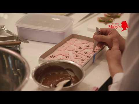 サロン・デュ・ショコラ パリ2017年華々しく開幕